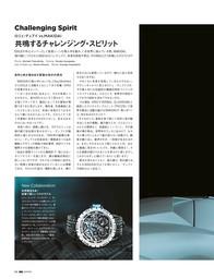 GQ JAPAN(ジーキュージャパン)